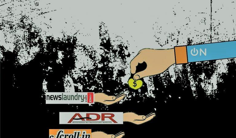 ओपिनियन को गुमराह करने वाले 'ओमिड्यार' नेटवर्क की पूरी डिटेल्स