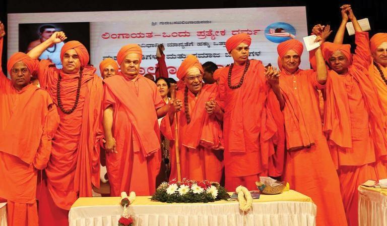 लिंगायतों के सहारे रोजगार तलाशती भारतीय राजनीति!