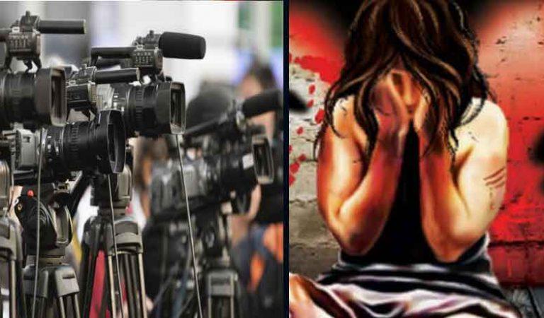 बलात्कार के मामलों में न्याय दिलाने के लिए मध्यप्रदेश सुर्ख़ियों में क्यूँ नहीं होना चाहिए!