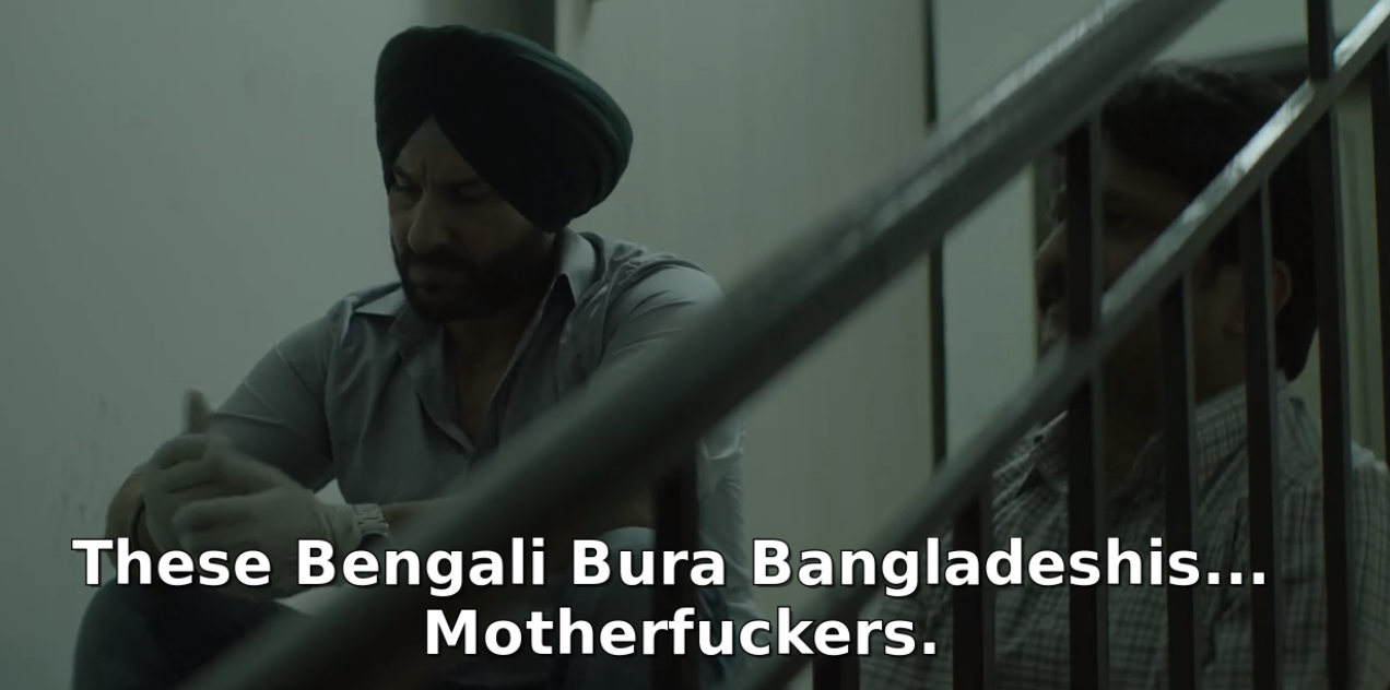 Sacred Games_Sartaj Singh and Katekar