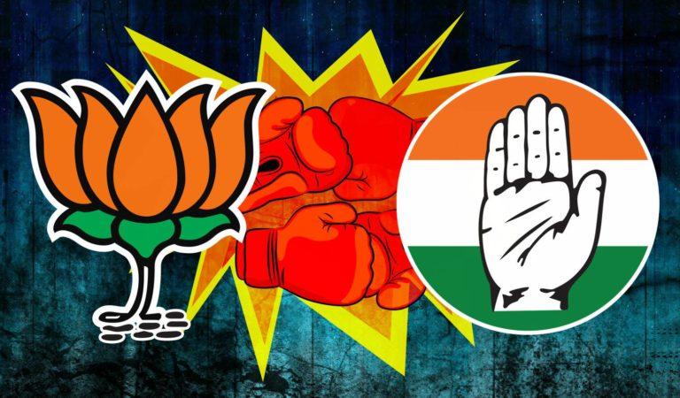 पांच राज्यों में विधानसभा चुनाव: कांग्रेस ही कांग्रेस को हराये, तो भाजपा जीते!