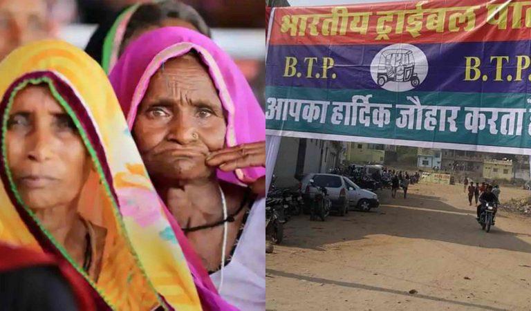 राजस्थान में भीलों की राजनीति चेतना से कांग्रेस और भाजपा चिंतित क्यों है?