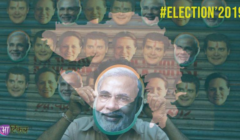 'गुजराती अस्मिता' के नाम पर वोट देना इस बार गुजरातियों की चर्चा में ही नहीं था!